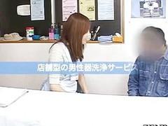 Subtitles CFNM penis massage in office
